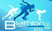 Folder do Evento: Biathlon Adulto