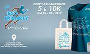 Folder do Evento: Eco Friendly Piracicaba Corrida 5 e 10k