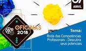 Folder do Evento: Roda das Competências Profissionais